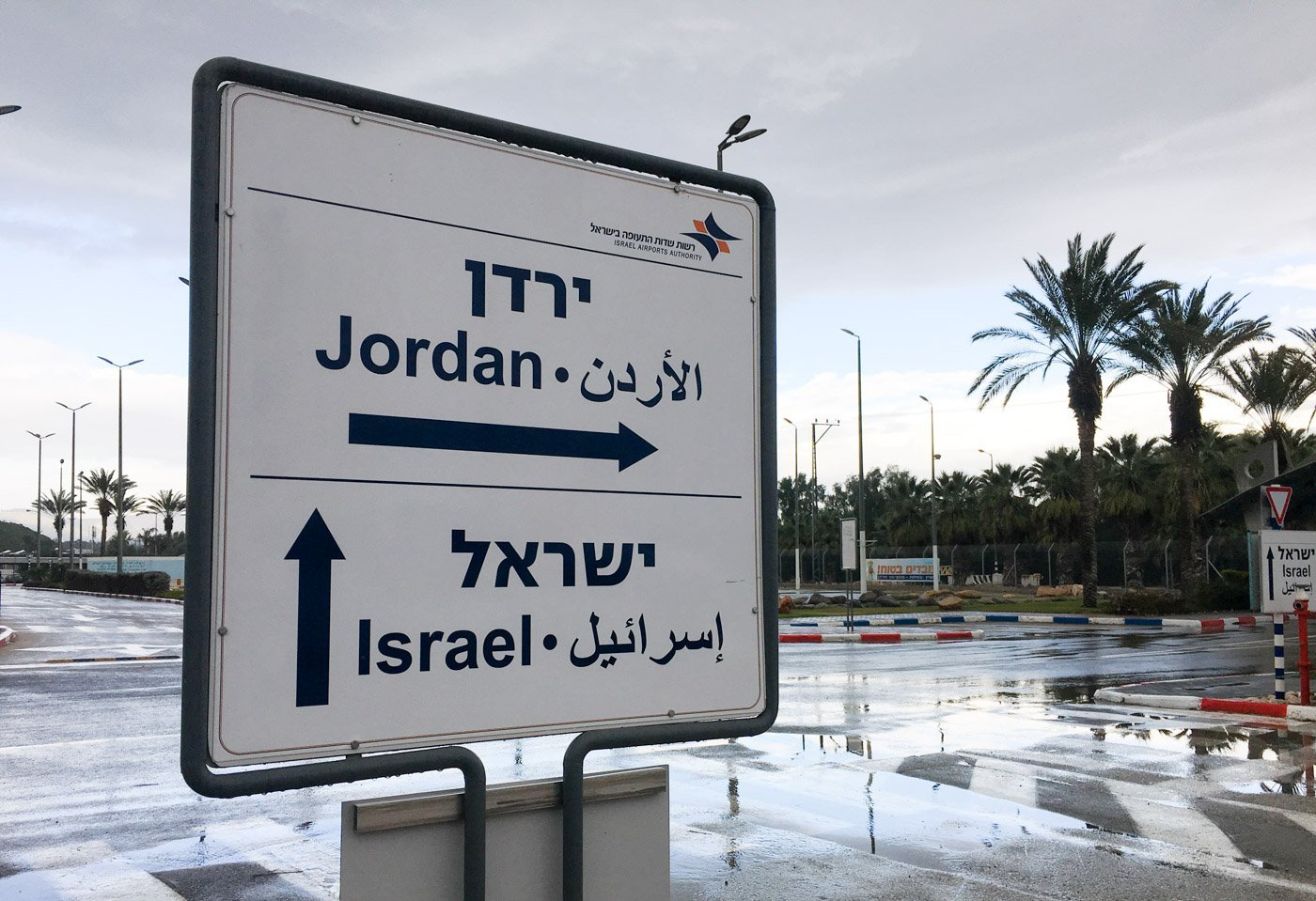 Here's what to know before going on a three day Jordan tour
