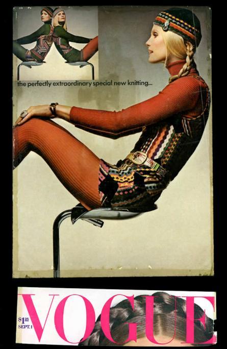 1971 VOGUE Il patchwork La nuova maglia