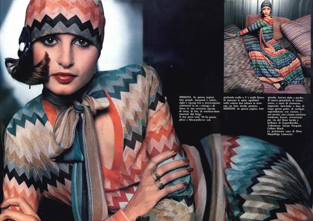 1973 VOGUE ITALIA Righe e Zig Zag