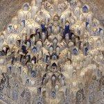 12 sala de los mocarabes en la Alhambra