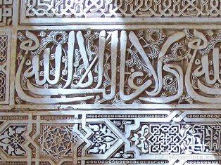 Decoración caligráfica