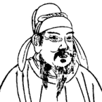 Tang_Zhongzong