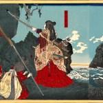 EmpressJinguInKorea