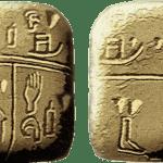 Tablilla de piedra grabada con escritura pictográfica procedente de la ciudad mesopotámica de Kish (Irak), datada en el 3.500 a.C.