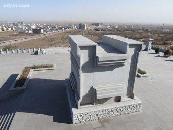 Mausoleo Hua Guofeng