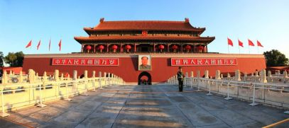 Mao plaza de Tiananmen