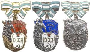 Medallas a la maternidad otorgadas a mujeres soviéticas