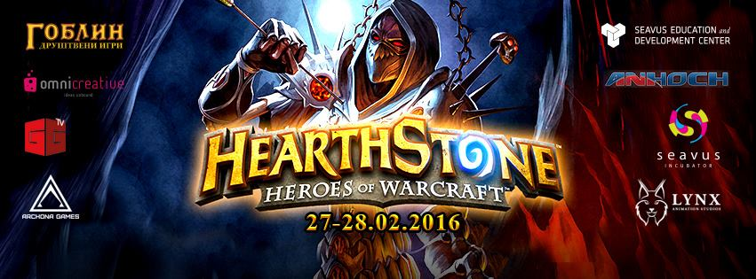 Archona Games – sponsors of the second Macedonian Hearthstone Tournament