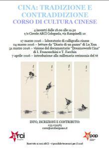locandina cultura cinese 3 (1)