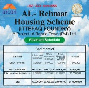 al-rehmat-project-lahore-payment-schedule