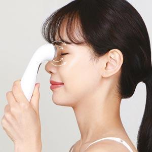 Augen Massagegerät  Nutzung