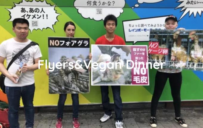 Flyers&Vegan Dinner