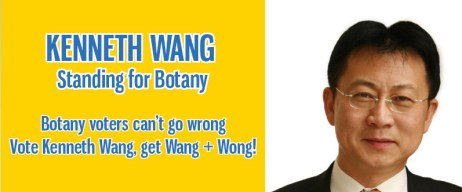Botany voters cant go wrong -  Vote Kenneth Wang, get Wang + Wong!
