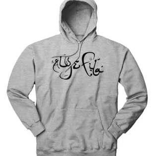 Aly & Fila Hoodie Sweatshirt by Ardamus.com Merchandise