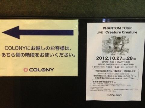 20121028-230738.jpg