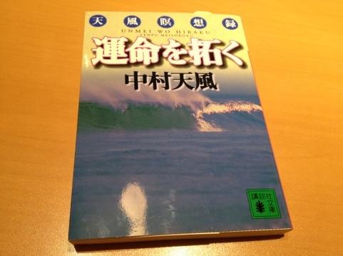 20121117-235126.jpg