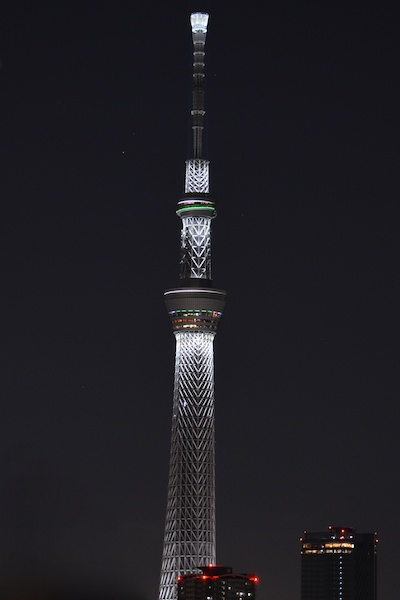 skytree_off