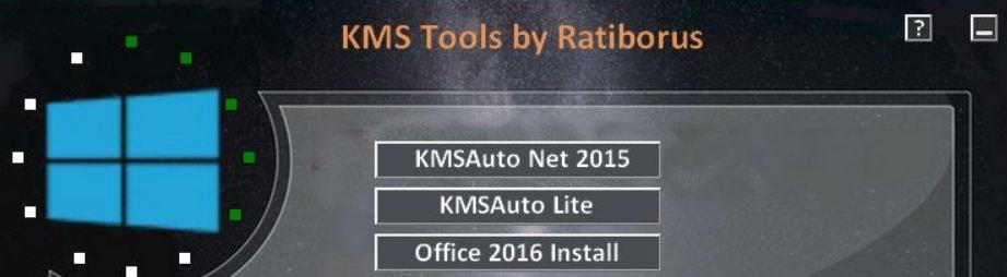 KMSTools virus