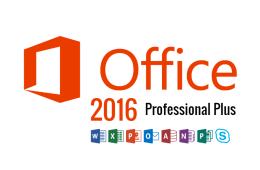 Microsoft Office 2016 Professional Plus ISO