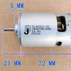 12V -18 V high power 775 Motore