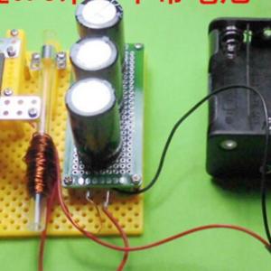 Elettromagnetico Coil Gun Kit