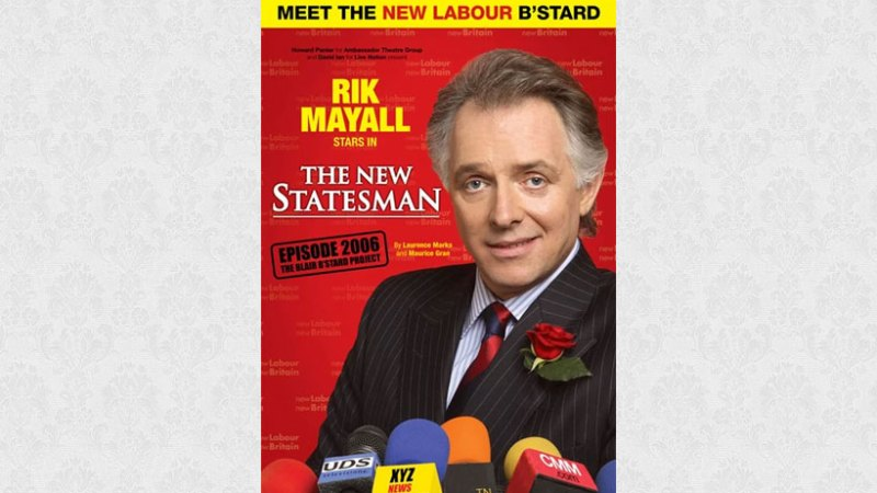 The New Statesman (2006)
