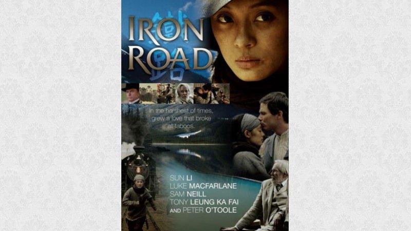 Iron Road 2008