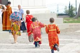 1002 Familie Sevastopol