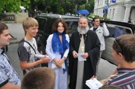 1243 Familie Sevastopol