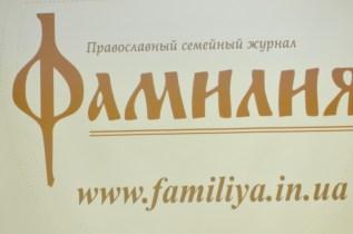 1323 Familie Sevastopol
