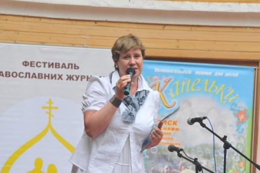 2244_Familie_Sevastopol