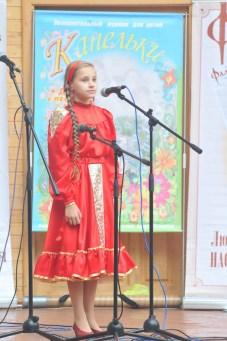 2249 Familie Sevastopol