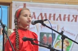 2256 Familie Sevastopol