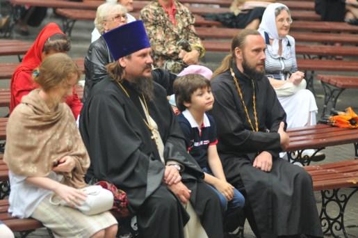 2347 Familie Sevastopol