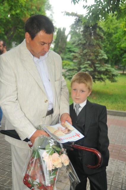 2458 Familie Sevastopol
