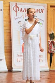 2738 Familie Sevastopol