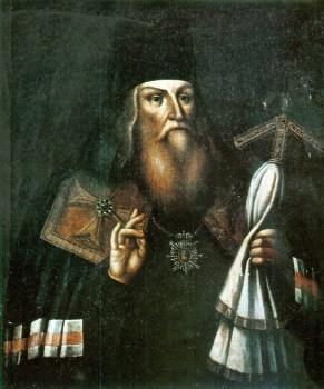 Лазарь Баранович - Архиепископ Черниговский и Новгород-Северский