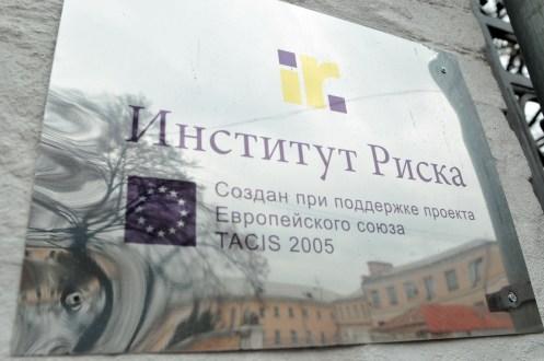 Немного фото 1 декабря 2013 в Киеве 1