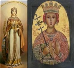 Завтра праздник св. Екатерины. Житие и страдание святой великомученицы Екатерины Александрийской. Иконы большого размера 2