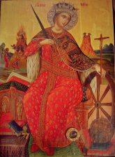 Завтра праздник св. Екатерины. Житие и страдание святой великомученицы Екатерины Александрийской. Иконы большого размера 4