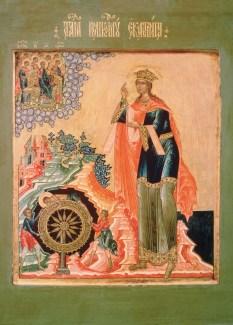 Завтра праздник св. Екатерины. Житие и страдание святой великомученицы Екатерины Александрийской. Иконы большого размера 5