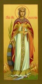 Завтра праздник св. Екатерины. Житие и страдание святой великомученицы Екатерины Александрийской. Иконы большого размера 11