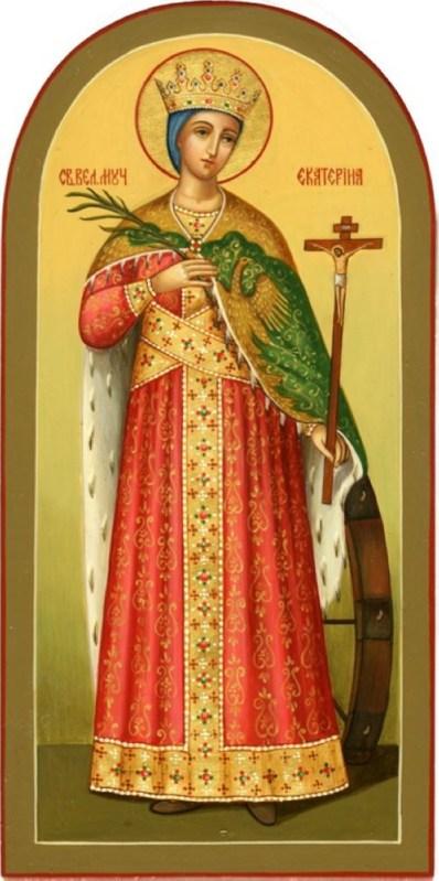 Завтра праздник св. Екатерины. Житие и страдание святой великомученицы Екатерины Александрийской. Иконы большого размера 12