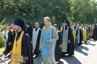 0002_0329_great ukrainian procession with the prayer for peace and unity of ukraine