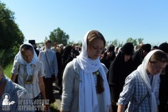 0018_0329_great-ukrainian-procession-with-the-prayer-for-peace-and-unity-of-ukraine