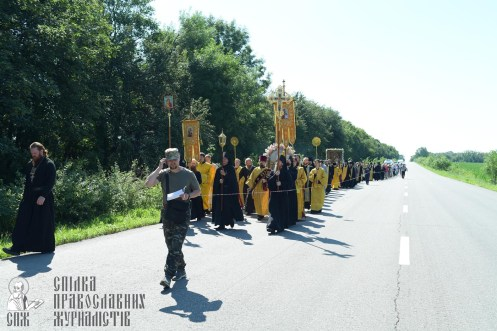 0026_0329_great-ukrainian-procession-with-the-prayer-for-peace-and-unity-of-ukraine