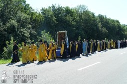 0031_0329_great-ukrainian-procession-with-the-prayer-for-peace-and-unity-of-ukraine