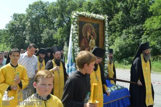 0116_0329_great ukrainian procession with the prayer for peace and unity of ukraine