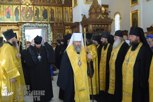 0124_great ukrainian procession with the prayer for peace and unity of ukraine
