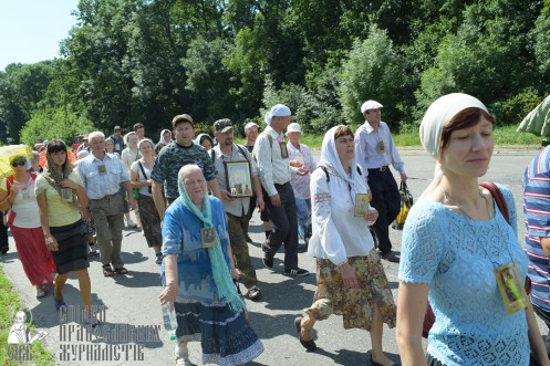 0127_0329_great-ukrainian-procession-with-the-prayer-for-peace-and-unity-of-ukraine